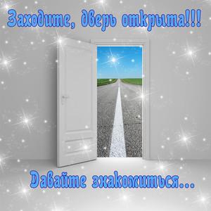 http://forum.materinstvo.ru/uploads/journals/1269014453/j64638_1269126285.jpg