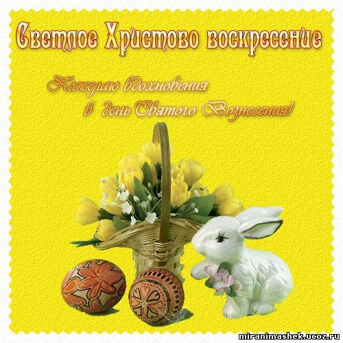 http://forum.materinstvo.ru/uploads/journals/1270148975/j38482_1270236016.jpg