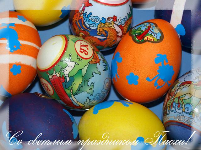 http://forum.materinstvo.ru/uploads/journals/1270387177/j38482_1270438283.jpg
