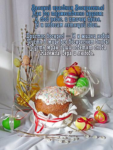 http://forum.materinstvo.ru/uploads/journals/1270478809/j38482_1270572585.jpg