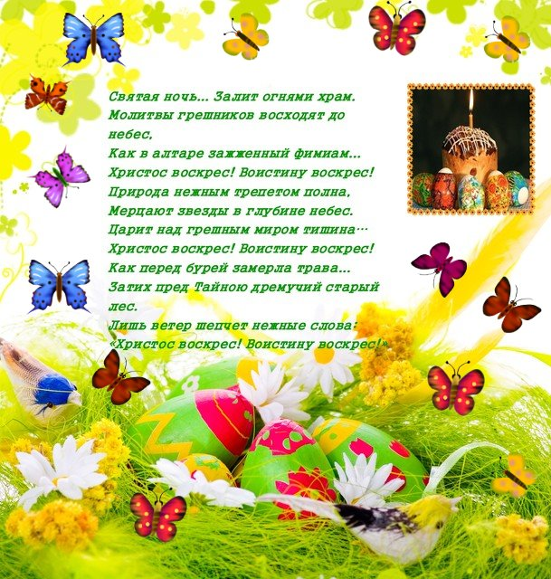 http://forum.materinstvo.ru/uploads/journals/1270478809/j38482_1270609249.jpg