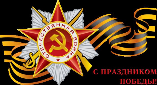 http://forum.materinstvo.ru/uploads/journals/1273414486/j38482_1273417015.png