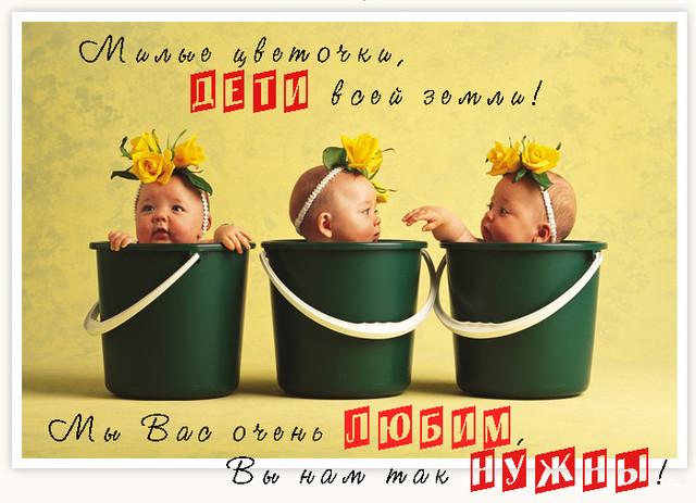 http://forum.materinstvo.ru/uploads/journals/1275292426/j38482_1275385005.jpg