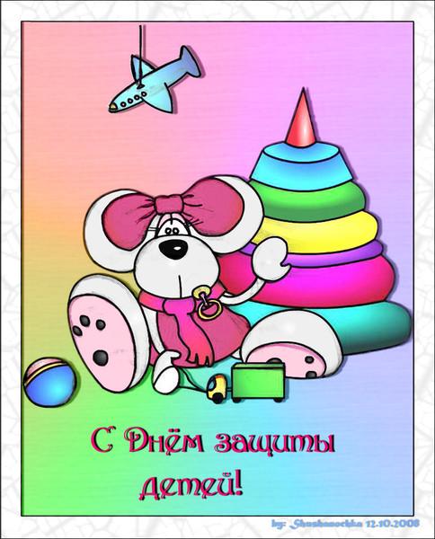 http://forum.materinstvo.ru/uploads/journals/1275389149/j38482_1275392482.jpg