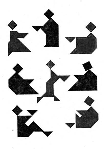 Занимательные Головоломки 2015 (перезапуск) - График выхода и обсуждение