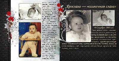http://forum.materinstvo.ru/uploads/journals/1358353479/j102014_1358522912.jpg