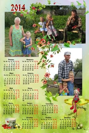 Летний календарь на 2014